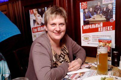 Чичерина, 26 июля 2013 - Ресторан «Максимилианс» Екатеринбург - 28