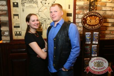 Чиж & Co, 17 марта 2016 - Ресторан «Максимилианс» Екатеринбург - 07