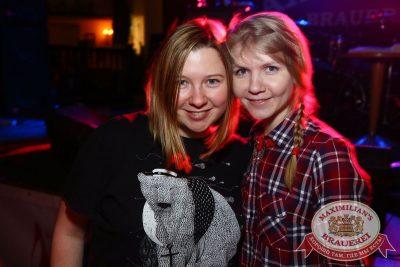 Чиж & Co, 17 марта 2016 - Ресторан «Максимилианс» Екатеринбург - 19