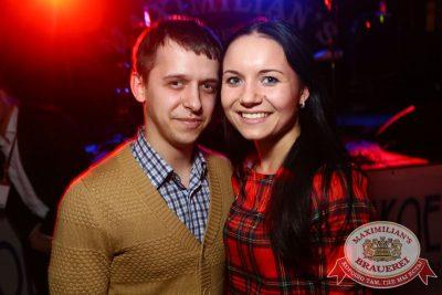 Чиж & Co, 17 марта 2016 - Ресторан «Максимилианс» Екатеринбург - 20