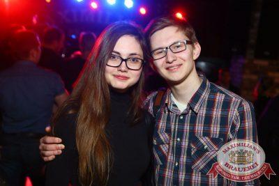 Чиж & Co, 17 марта 2016 - Ресторан «Максимилианс» Екатеринбург - 21