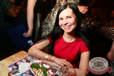 Чиж & Co, 17 марта 2016 - Ресторан «Максимилианс» Екатеринбург - 26