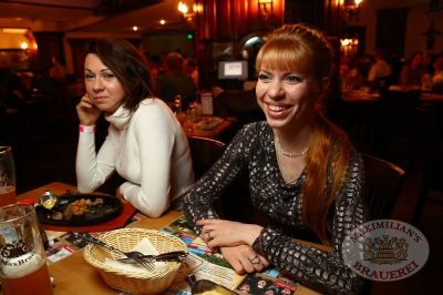 «Чиж&Co», 31 октября 2013 - Ресторан «Максимилианс» Екатеринбург - 06
