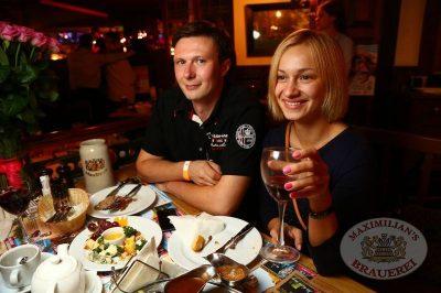 «Чиж&Co», 31 октября 2013 - Ресторан «Максимилианс» Екатеринбург - 07