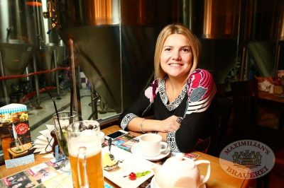 «Чиж&Co», 31 октября 2013 - Ресторан «Максимилианс» Екатеринбург - 12