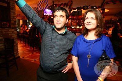 «Чиж&Co», 31 октября 2013 - Ресторан «Максимилианс» Екатеринбург - 17