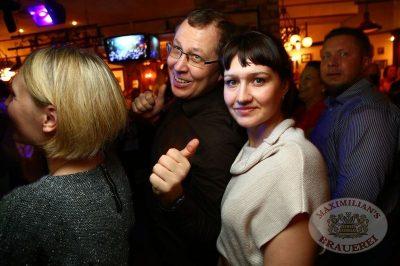 «Чиж&Co», 31 октября 2013 - Ресторан «Максимилианс» Екатеринбург - 19