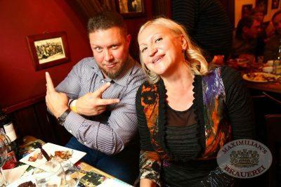 «Чиж&Co», 31 октября 2013 - Ресторан «Максимилианс» Екатеринбург - 21