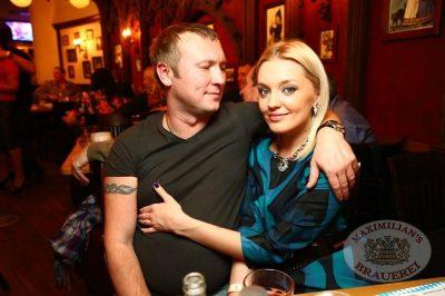 «Чиж&Co», 31 октября 2013 - Ресторан «Максимилианс» Екатеринбург - 22