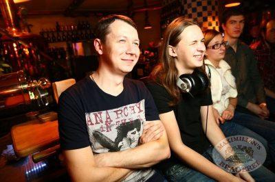 «Чиж&Co», 31 октября 2013 - Ресторан «Максимилианс» Екатеринбург - 23