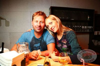 «Чиж&Co», 31 октября 2013 - Ресторан «Максимилианс» Екатеринбург - 24