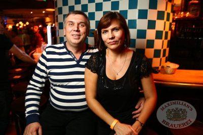 «Чиж&Co», 31 октября 2013 - Ресторан «Максимилианс» Екатеринбург - 25