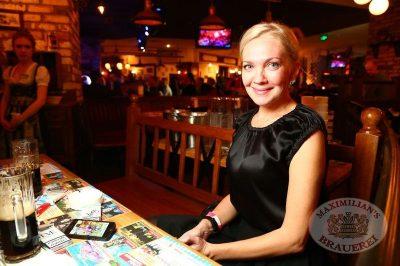 «Чиж&Co», 31 октября 2013 - Ресторан «Максимилианс» Екатеринбург - 26