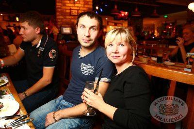 «Чиж&Co», 31 октября 2013 - Ресторан «Максимилианс» Екатеринбург - 27