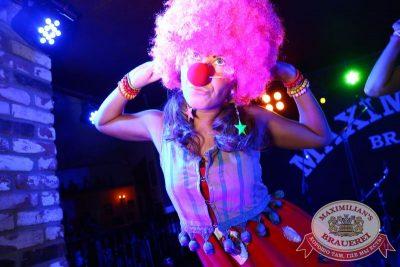 «Дыхание ночи»: Circus Show, 10 июля 2015 - Ресторан «Максимилианс» Екатеринбург - 01