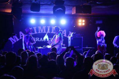 «Дыхание ночи»: Circus Show, 10 июля 2015 - Ресторан «Максимилианс» Екатеринбург - 02