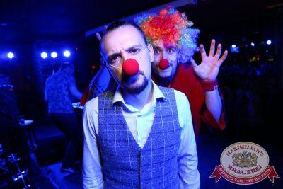 «Дыхание ночи»: Circus Show, 10 июля 2015 - Ресторан «Максимилианс» Екатеринбург - 03
