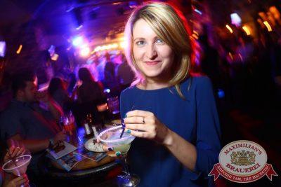 «Дыхание ночи»: Circus Show, 10 июля 2015 - Ресторан «Максимилианс» Екатеринбург - 08