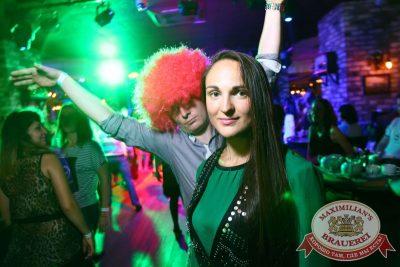 «Дыхание ночи»: Circus Show, 10 июля 2015 - Ресторан «Максимилианс» Екатеринбург - 10