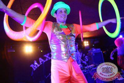 «Дыхание ночи»: Circus Show, 10 июля 2015 - Ресторан «Максимилианс» Екатеринбург - 12