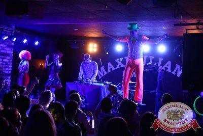 «Дыхание ночи»: Circus Show, 10 июля 2015 - Ресторан «Максимилианс» Екатеринбург - 14