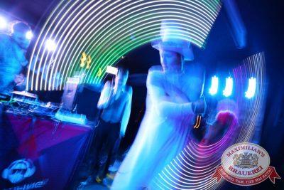 «Дыхание ночи»: Circus Show, 10 июля 2015 - Ресторан «Максимилианс» Екатеринбург - 15