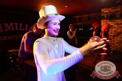 «Дыхание ночи»: Circus Show, 10 июля 2015 - Ресторан «Максимилианс» Екатеринбург - 16