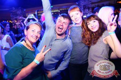 «Дыхание ночи»: Circus Show, 10 июля 2015 - Ресторан «Максимилианс» Екатеринбург - 17