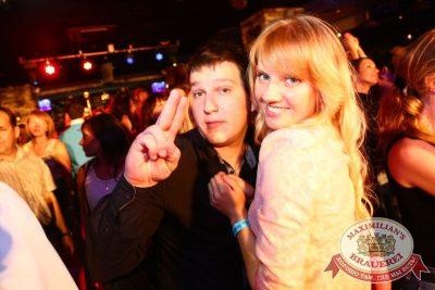 «Дыхание ночи»: Circus Show, 10 июля 2015 - Ресторан «Максимилианс» Екатеринбург - 21