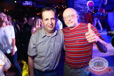 «Дыхание ночи»: Circus Show, 10 июля 2015 - Ресторан «Максимилианс» Екатеринбург - 22