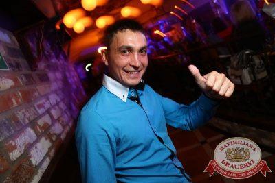 «Дыхание ночи»: Circus Show, 10 июля 2015 - Ресторан «Максимилианс» Екатеринбург - 26