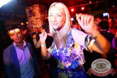 «Дыхание ночи»: Circus Show, 10 июля 2015 - Ресторан «Максимилианс» Екатеринбург - 29