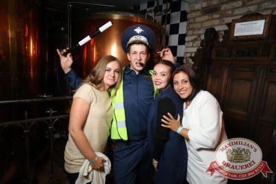 День ГИБДД, 3 июля 2015 - Ресторан «Максимилианс» Екатеринбург - 01