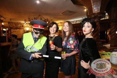 День ГИБДД, 3 июля 2015 - Ресторан «Максимилианс» Екатеринбург - 04