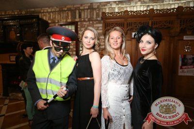 День ГИБДД, 3 июля 2015 - Ресторан «Максимилианс» Екатеринбург - 05