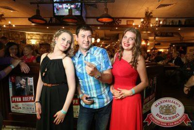 День ГИБДД, 3 июля 2015 - Ресторан «Максимилианс» Екатеринбург - 08