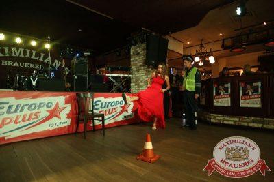День ГИБДД, 3 июля 2015 - Ресторан «Максимилианс» Екатеринбург - 11