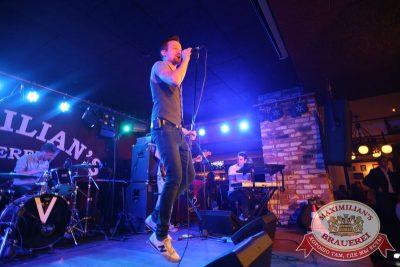 День ГИБДД, 3 июля 2015 - Ресторан «Максимилианс» Екатеринбург - 14