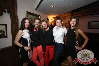 День ГИБДД, 3 июля 2015 - Ресторан «Максимилианс» Екатеринбург - 17