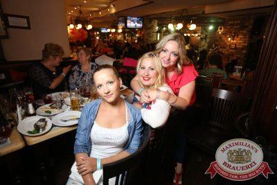 День ГИБДД, 3 июля 2015 - Ресторан «Максимилианс» Екатеринбург - 18