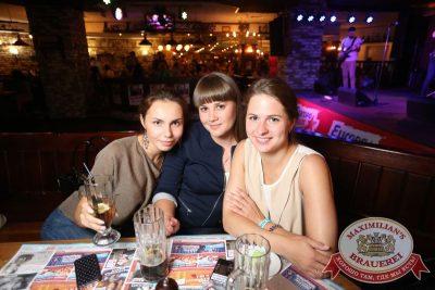 День ГИБДД, 3 июля 2015 - Ресторан «Максимилианс» Екатеринбург - 21