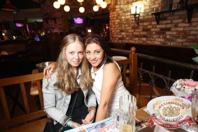 День ГИБДД, 3 июля 2015 - Ресторан «Максимилианс» Екатеринбург - 22
