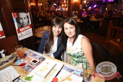 День ГИБДД, 3 июля 2015 - Ресторан «Максимилианс» Екатеринбург - 23