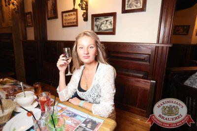 День ГИБДД, 3 июля 2015 - Ресторан «Максимилианс» Екатеринбург - 25