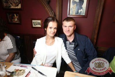 День ГИБДД, 3 июля 2015 - Ресторан «Максимилианс» Екатеринбург - 26