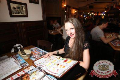 День ГИБДД, 3 июля 2015 - Ресторан «Максимилианс» Екатеринбург - 27