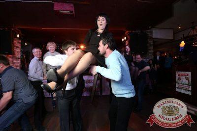 День именинника, 12 декабря 2015 - Ресторан «Максимилианс» Екатеринбург - 02