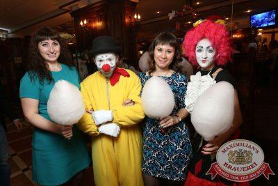День именинника, 12 декабря 2015 - Ресторан «Максимилианс» Екатеринбург - 04