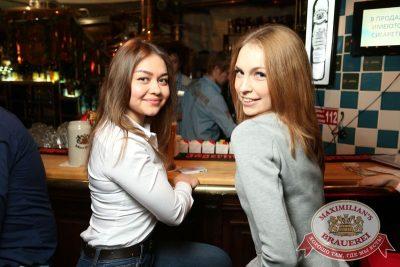 День именинника, 12 декабря 2015 - Ресторан «Максимилианс» Екатеринбург - 08