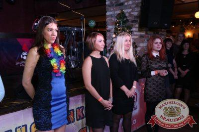 День именинника, 12 декабря 2015 - Ресторан «Максимилианс» Екатеринбург - 10